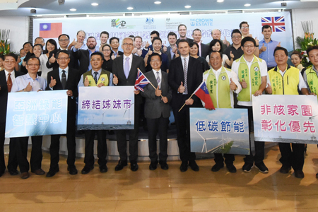 Crown Estate led the industry to visit Changhua investment environment